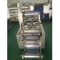 Buy cheap 1500Kg Automatic Stacking Machine / Auto Ocerlapping Tray Making Machine from wholesalers