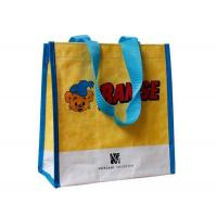 China Promotional 60-150gsm Non Woven Shopping Bag W30CM X H40CM X 10CM Size on sale
