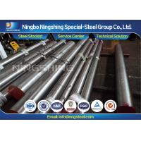 GB Cr12 Cold Work Tool Steel Round Bar For Punching / Shearing Manufactures