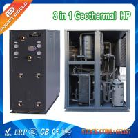 Water to Water Heat Pump Combined Summer Cooling Winter Heating and 4-season Domestic Hot Water Manufactures