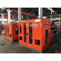 Small Plastic Blow Molding Machine 5 Liters Canister Engine Oil Bottle Production Manufactures