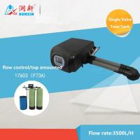 Quality Runxin Multi-function Flow Valve Automatic Softner Control Valve F73 Twin Tank Valve for sale