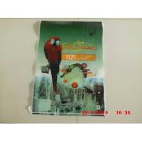 Resealable Poly Bags With Hangers 3 Side Sealed Non Woven IN Red Color Manufactures