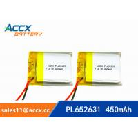 652631 pl652631 prismatic lithium-ion polymer rechargeable batteries 3.7v 450mah Manufactures
