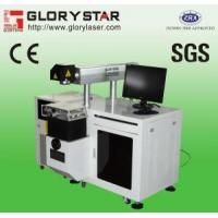 China Diode Pump Laser Marking Machine for Metals (DPG-50) on sale