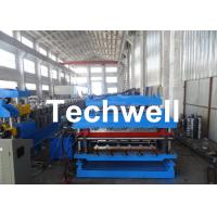 0.3 - 0.8mm Thickness Double Layer Roof Panel Roll Forming Machine For Roof Wall Cladding Manufactures