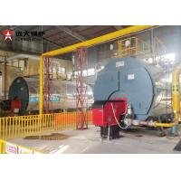 Buy cheap 1 Ton Per Hour Gas Steam Boiler Low Pressure Boiler 5 Bar Working Pressure from wholesalers