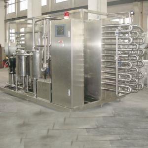 PLC 3000L/H Milk Processing Plant Machinery Energy Saving Manufactures