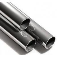 Stainless Steel Pipe (321) Manufactures
