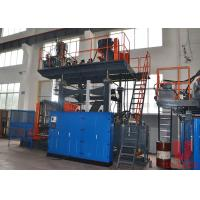 Buy cheap 500ml PP PE Plastic Extrusion Blow Molding Machine Small Blow Molding Machine from wholesalers