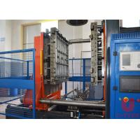 Quality 500ml PP PE Plastic Extrusion Blow Molding Machine Small Blow Molding Machine for sale