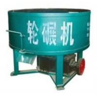 Multifuction grinding mill Manufactures