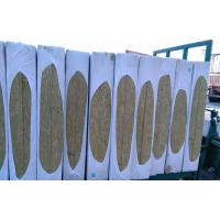 Quality Acoustic Ceiling Rock Wool Batt Insulation Environmentally Friendly for sale