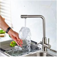 Buy cheap 3 Way Kitchen Gooseneck Kitchen Faucet Brass Material With Chrome Plating from wholesalers