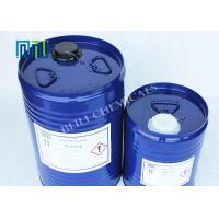 Electronic Grade 3 4-Dimethoxythiophene 51792-34-8 With Sligtly Unpleasant Odor Manufactures