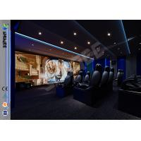 Buy cheap 12 Seats Intdoor 5D Theater Cinema Equipment For Shopping Mall from wholesalers