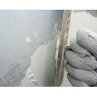 Quality Exterior Plaster Wall Filler Putty Super Adhesion Flexible For Powder Coating for sale