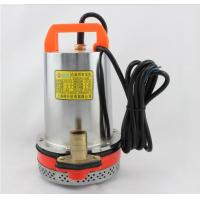 China high quality of 12 v24v48v Marine submersible pump from china on sale