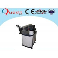 Water Cooling Jewelry Laser Welding Machine / Gold Welding Machine With 60-120J Energy Manufactures