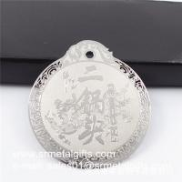 China Silver engraved hollow out metal bookmarks by etching process, etched steel bookmarks on sale