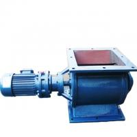 Buy cheap Rotary airlock valve YJD 18 stainless steal or cast iron rotary feeder in blue from wholesalers