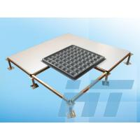 HPL/PVC Access Floor Manufactures