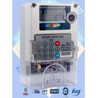 China Single Phase Smart Electric Meters Two Wire Commercial STS Keypad Meter on sale