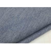 Quality Recycled plain dyed deodorization 100% polyester weft knitted single jersey for sale