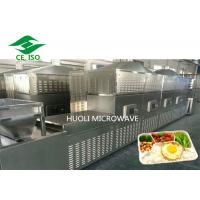 China Industrial Microwave Heating Food Sterilization Equipment 22KW Hotel Use on sale
