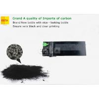 AR - 020FT Original Black Copier Toner AR 5516 AR5520 Capacity 16000 Pages Manufactures