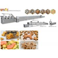 CE Pass SS Pet Treats Extruding Line For Dental Care Dog Chews And Biscuit Manufactures