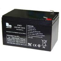 Rechargeable Sealed Lead Acid Battery 12V12ah Manufactures