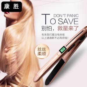 China 2017 Hot Selling Steam Hair Straightener 450F Profesional Hair Straightener Flat Iron Ceramic on sale