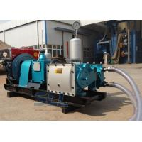 Buy cheap Customized Mobile Mud Pump Sludge Suction Pump Wear Resistant Material from wholesalers