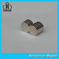N35 Super Thin D8*1 mm Small Disc Neodymium Magnet for Packing Box Manufactures