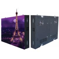 P6.67 Advertising LED Display Screen 22500 dots/㎡ Pixel With Large Viewing Angle Manufactures