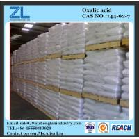 CAS NO.:144-62-7,Oxalic Acid white crystal Manufactures