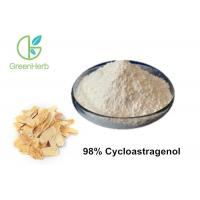 China Herbal Medicine 98% Cycloastragenol Astragalus Root Extract Powder Brown Yellow Color on sale
