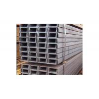 Lightweight Steel Channel , U Channel Steel For Construction Structure Manufactures