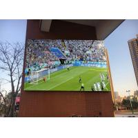 Digital Signage Solutions Led Advertising Display P10 Outdoor For School Information Manufactures
