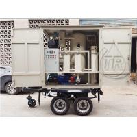 Easy Move Portable Double Vacuum Transformer Oil Purification Equipment for Sale Manufactures