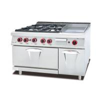Multi-Functional Western Kitchen Equipment Gas Range With Griddle / Grill Combination Manufactures