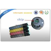 Ricoh Aficio MPC2050 Color Laser Toner for Ricoh MPC2030 / MPC2550 Multifunction Copier Manufactures
