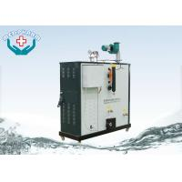 Buy cheap Low Water Alarm Biomass Fuel High Efficiency Steam Boiler With Users Setting Program from wholesalers