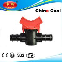 China Coal Mini valve for drip irrigation Manufactures