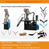 Machinery Manufacturer Vertical Small Plastic Shoe Straps Injection Moulding Machine Manufactures