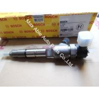 0445110335 BOSCH common rail injector for JAC 4DA1-2B/2B1/2B2 Manufactures