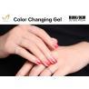 Buy cheap Easy Peel Off Colour Changing Gel Nail Polish , Heat Sensitive Nail Polish from wholesalers