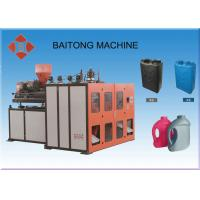 Double Station Automatic Plastic Blow Moulding Machine For 50ml-5l Pe Bottle 11kw  Power Manufactures