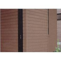 Waterproof Flexibile Exterior Insulation Finishing System , Quick Drying And Drought Manufactures